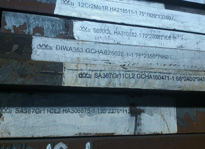 SA387Gr22 steel plate for boiler and pressure vessel